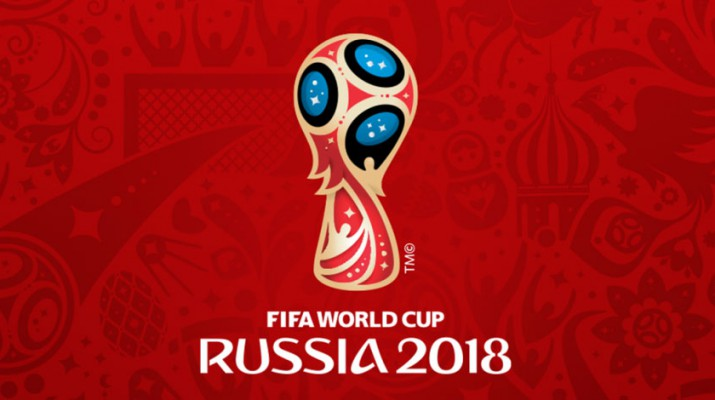 logo-2018-FIFA-World-Cup-Russia-banner-1650x580-1070x470