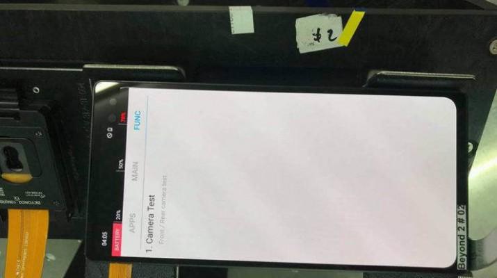 Samsung-Galaxy-S10-Plus-Prototyp-740x555