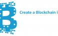 پیادهسازی زنجیره بلوکی با کدهای جاوا