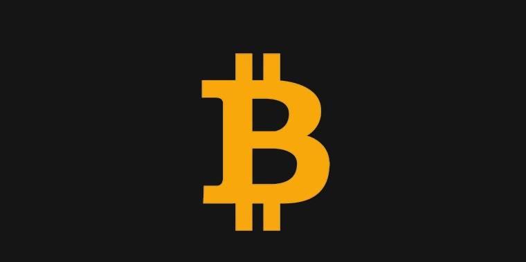 1514063242_bitcoin1_story