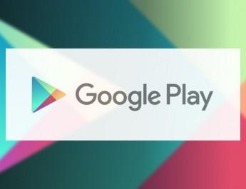 گوگل پیشرفته