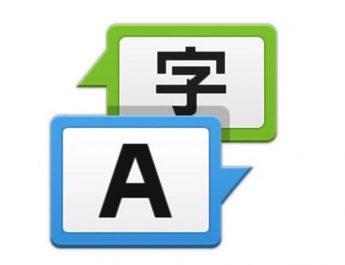 بهزودی سامسونگ به فعالیت اپلیکیشن ترجمه S Translator پایان میدهد
