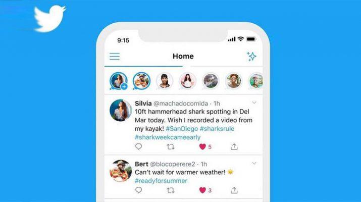 قابلیت حذف خودکار 24 ساعته استوریها برای همه کاربران به توئیتر اضافه شد