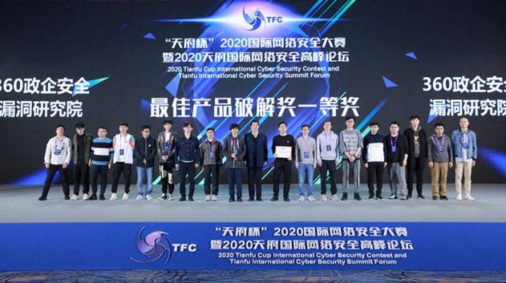 ویندوز ۱۰، iOS، کروم و چند نرم افزار محبوب دیگر در رقابت Tianfu Cupهک شدند