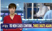 گویندگی خبر در کره جنوبی توسط هوش مصنوعی