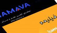 شکایت مجلس از تخلفات فیلیمو، نماوا و روبیکا