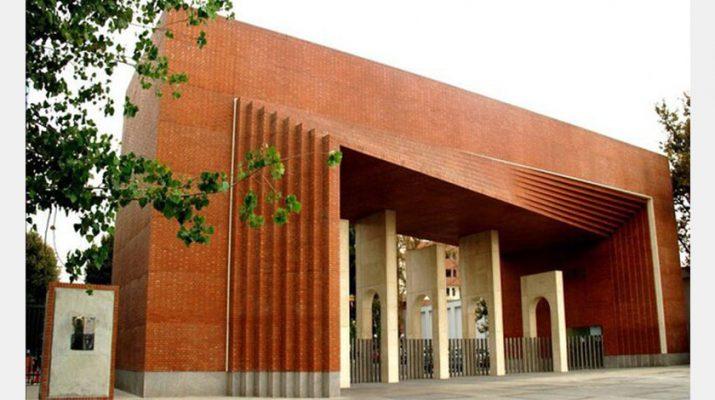 برگزاری بزرگترین رویدادهای آنلاین کشور در دانشگاه شریف
