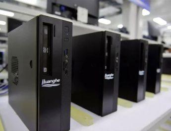 هواوی اواخر این ماه از کامپیوترهای رومیزی خود رونمایی میکند