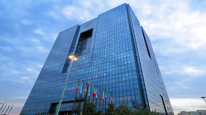 بانک مرکزی: محدودیت تراکنشها، تنها شامل «واریز» به کارت اشخاص خواهد بود