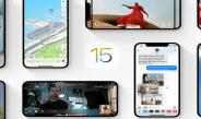 کدام آیفونها از iOS 15 پشتیبانی میکنند؟