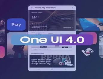 سامسونگ نسخه بتای رابط کاربری One UI 4 را شهریورماه برای سری گلکسی اس 21 منتشر میکند