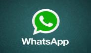 آموزش ذخیره استاتوس دیگران در واتساپ اندروید