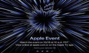 کمپانی اپل رویداد آینده خود را در ۲۶ مهرماه برگزار خواهد کرد