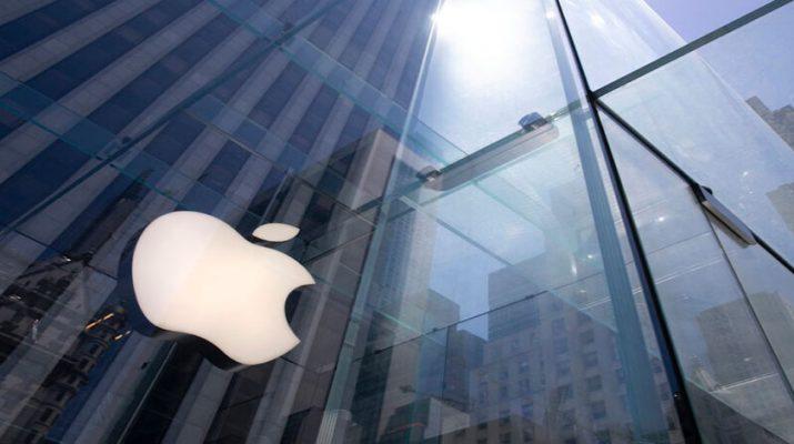 اپل یکی از رهبران جنبش AppleToo# را اخراج کرد